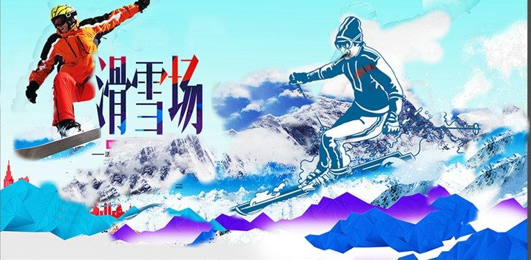XC大别山滑雪乐园激情滑雪一日游